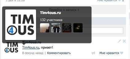 Снимок экрана 2013-12-22 в 13.38.37