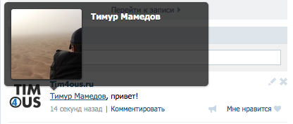 Снимок экрана 2013-12-22 в 13.48.17