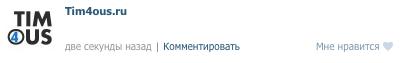 Снимок экрана 2013-12-22 в 14.06.15