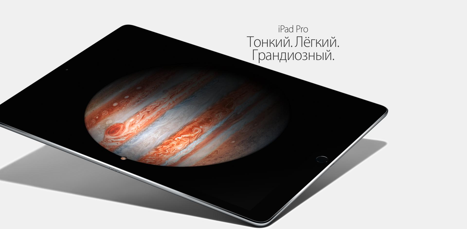 Снимок экрана 2015-09-13 в 13.32.43