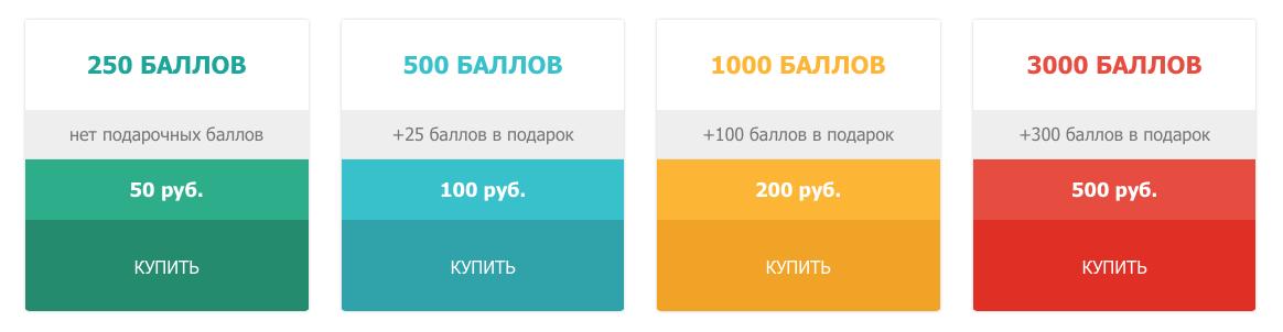 Снимок экрана 2015-11-02 в 13.01.02
